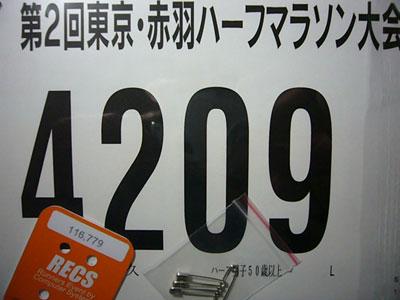 f0055024_22393858.jpg
