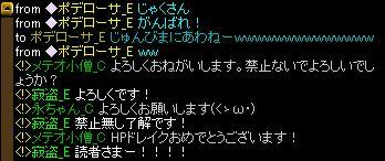 a0157425_23462691.jpg