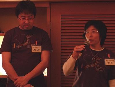 蔵出しワインのゆうべ@bongout noh(ボングー・ノウ)_d0113725_2383713.jpg