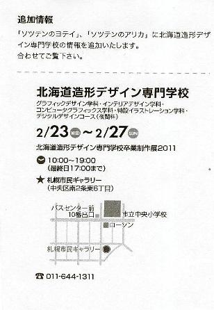 f0142432_1943950.jpg