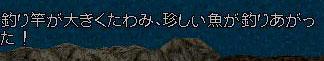 c0184233_23194968.jpg