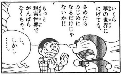 この春は東京オリンピック協賛ジャンボ?ですやん!_f0056935_17345191.jpg