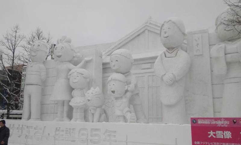 雪祭りが今日終わりました!_f0209045_201253100.jpg