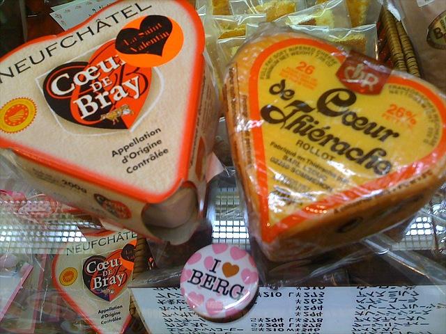 ベルクに♥がいっぱいです!ハート型チーズ&チョコスイーツご用意しております♪_c0069047_1248597.jpg
