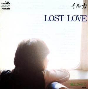 イルカ 全シングル&アルバム 2_d0022648_20112162.jpg
