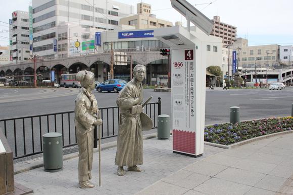 宮崎経由 鹿児島の旅!!パート6_d0202264_18242938.jpg
