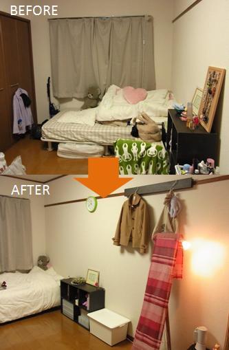 友人宅の整理収納作業 『モテは部屋から!』 その6 ~2ヶ月後の様子~_c0199166_17504083.jpg