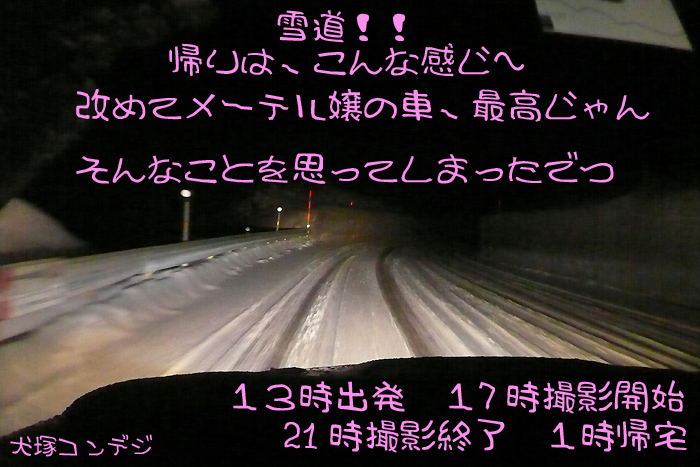 e0199769_17314330.jpg
