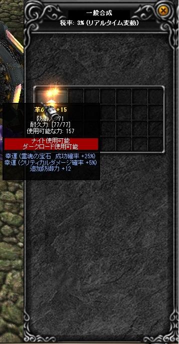 f0109674_0221651.jpg