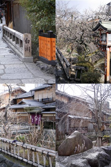 京都のおすすめ宿_b0208604_6105244.jpg