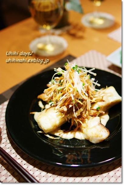 野菜もたっぷり タラと豆腐のソテー_f0179404_20513029.jpg