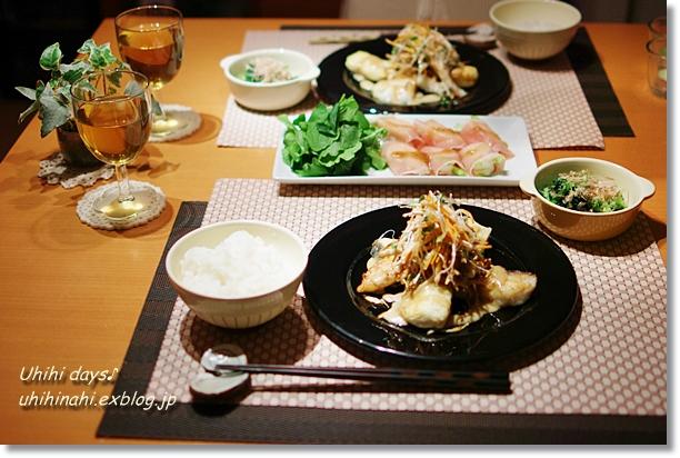 野菜もたっぷり タラと豆腐のソテー_f0179404_20544249.jpg