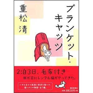 冬の日に読みたい本_c0173405_2226018.jpg