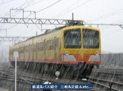VOL,1546 『2/14 降雪-三岐鉄道保々車両区』_e0040714_21533860.jpg