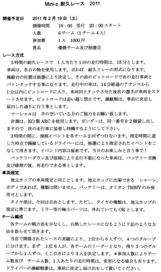 f0219715_20442950.jpg