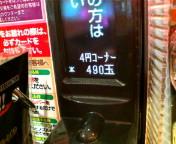 b0020017_142323.jpg