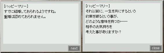c0121827_2161167.jpg