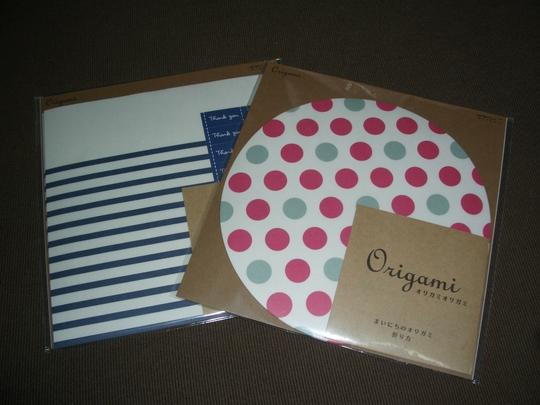 kumanyanko.exblog.jp