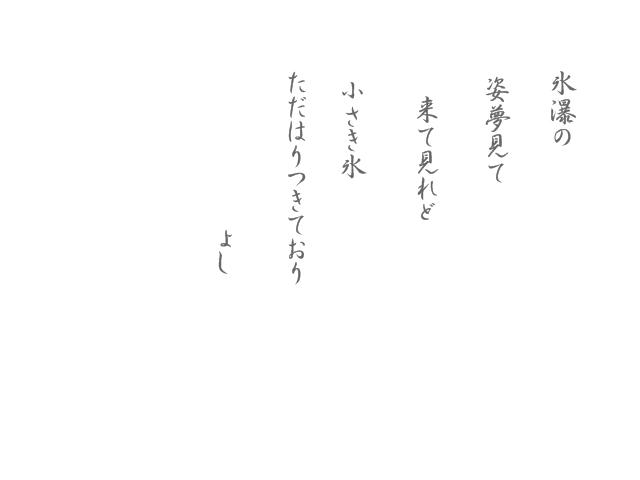 e0033229_1004580.jpg