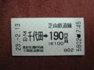 b0199830_1331367.jpg