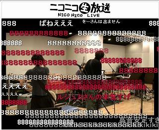 超人気ボカロP「ハチ」がニコ生で公開リハーサル! _e0025035_1542546.jpg