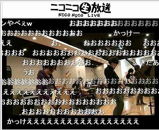 超人気ボカロP「ハチ」がニコ生で公開リハーサル! _e0025035_1542966.jpg