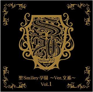 聖Smiley 学園 Ver. 文系 リリース!_e0025035_17415626.jpg