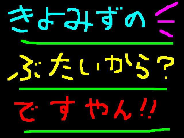 f0056935_18474092.jpg