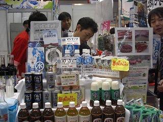 スーパーマーケット・トレードショー2011!_b0206037_10464186.jpg
