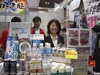 スーパーマーケット・トレードショー2011!_b0206037_104747.jpg