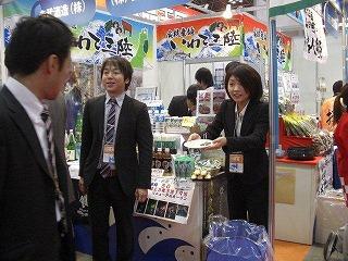 スーパーマーケット・トレードショー2011!_b0206037_11101836.jpg