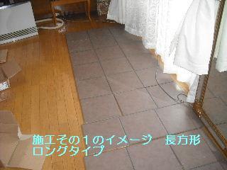 f0031037_22334928.jpg