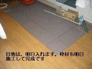 f0031037_22353820.jpg