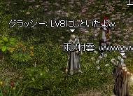 b0182640_13363486.jpg