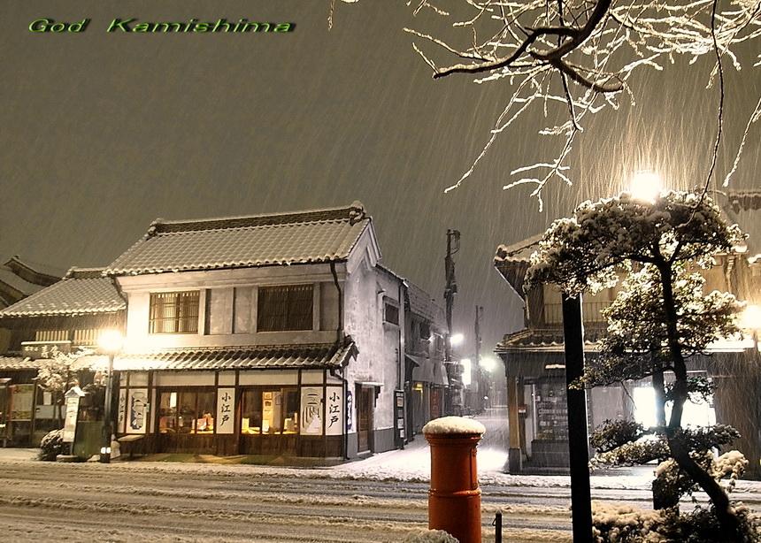 雪が_f0079943_2311314.jpg