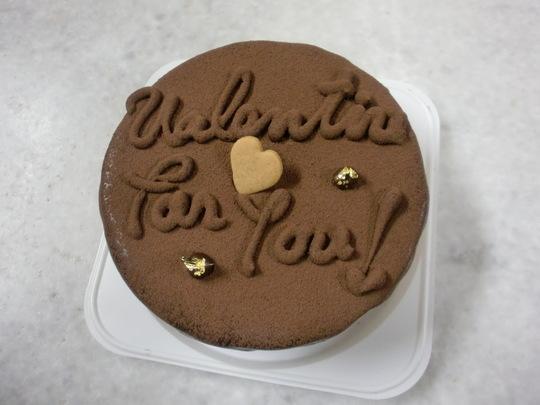 チョコレートケーキ_f0173549_103978.jpg