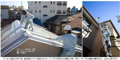 ア・ハウス・オブ・コラージ Vol. 8号_c0019551_2034873.jpg