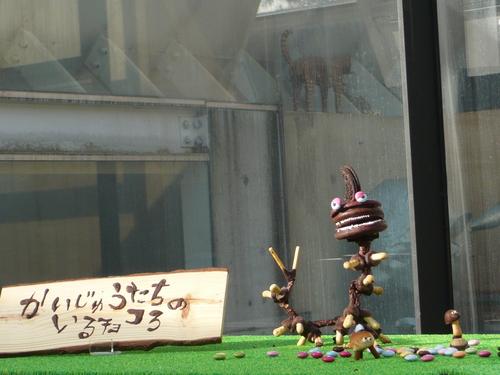 かいじゅうたちのいるチョコろ でこりんと羽田純の絵本展_b0151262_9383928.jpg