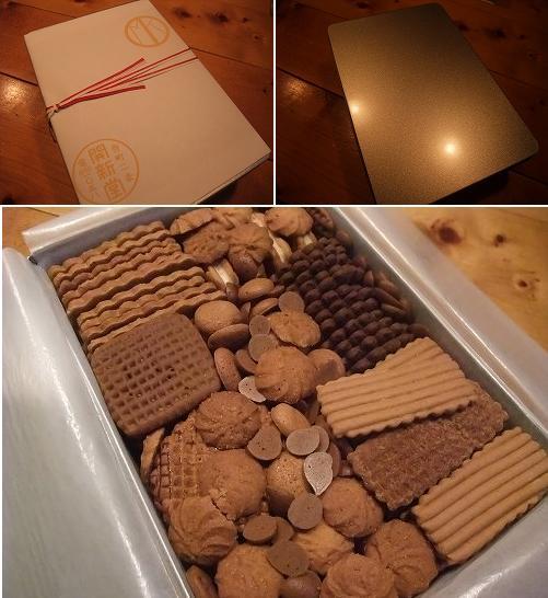 大好きなクッキー_c0184265_1057159.jpg