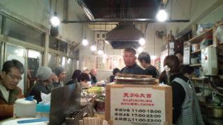 ウキウキ大阪_e0122770_16233074.jpg