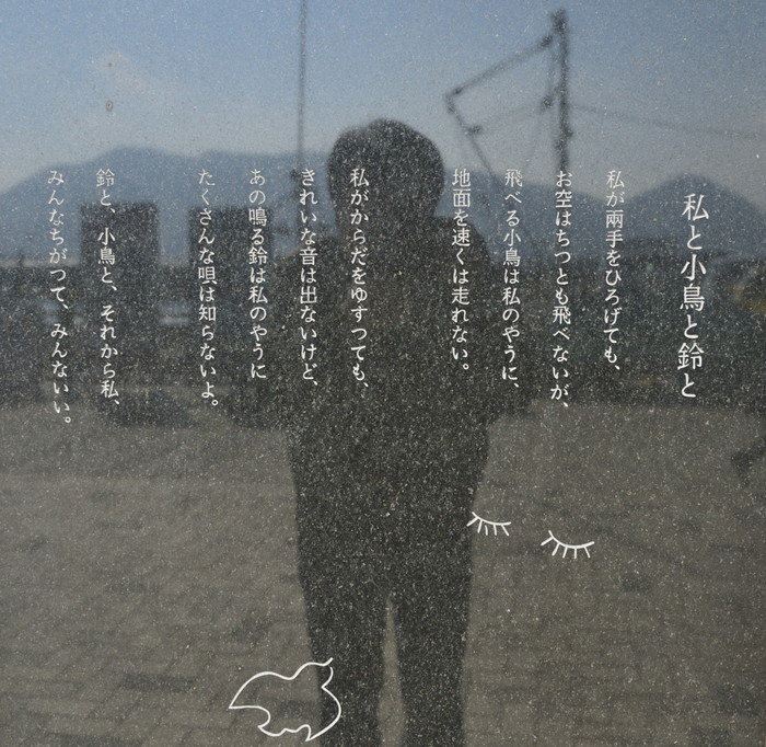 b0102780_21273135.jpg