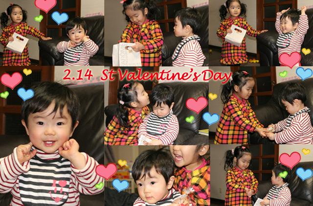 バレンタインデー_e0199585_2061415.jpg