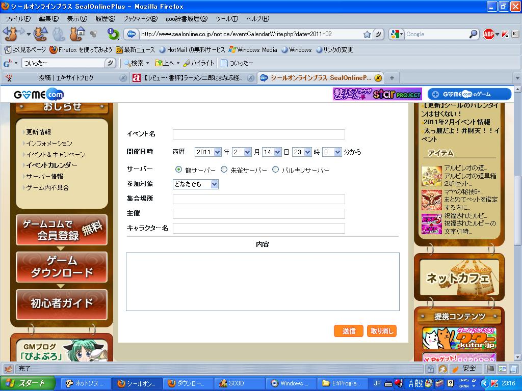 d0032088_23175161.jpg
