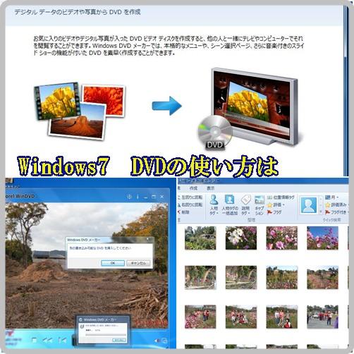 b0205192_17401095.jpg