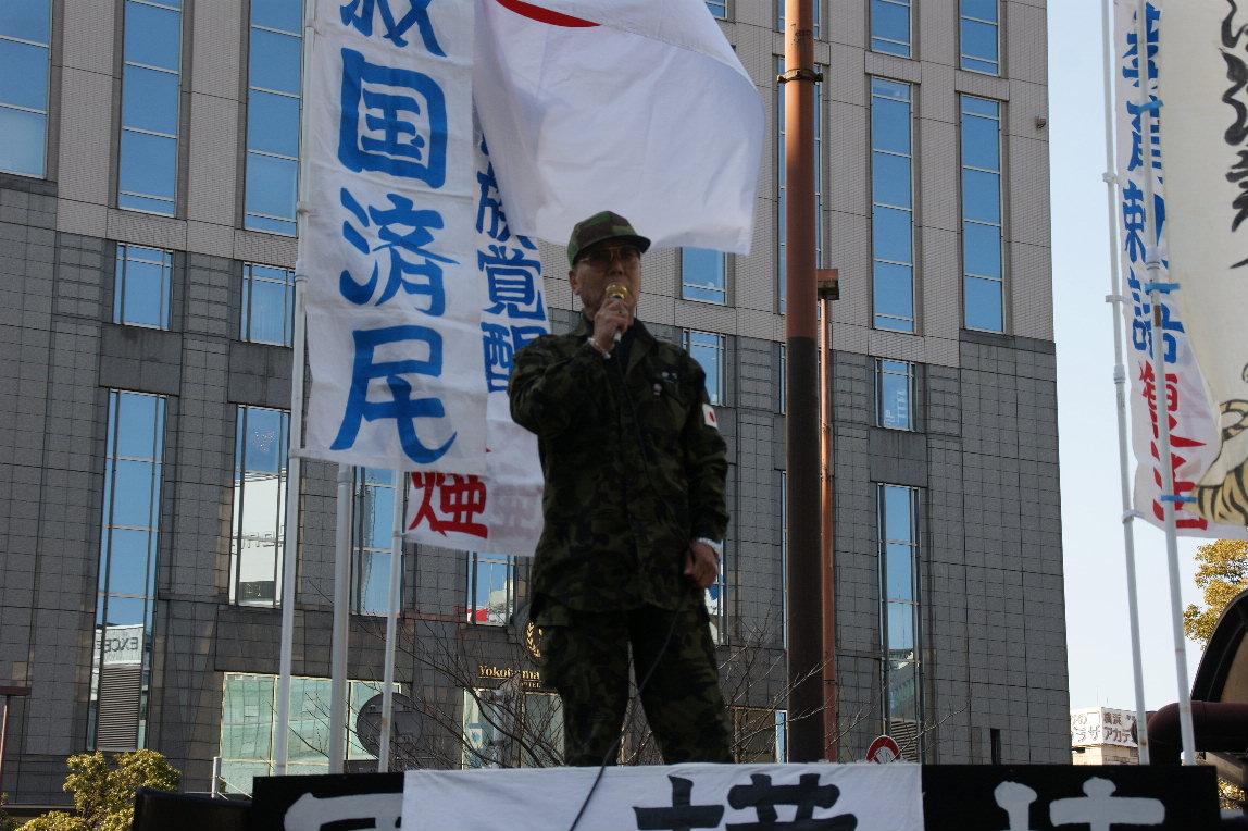 二月十三日 横濱演説會參加 於横濱驛西口ロータリー  _a0165993_14104870.jpg