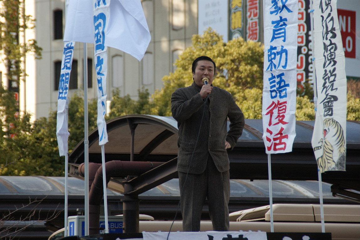 二月十三日 横濱演説會參加 於横濱驛西口ロータリー  _a0165993_1411255.jpg