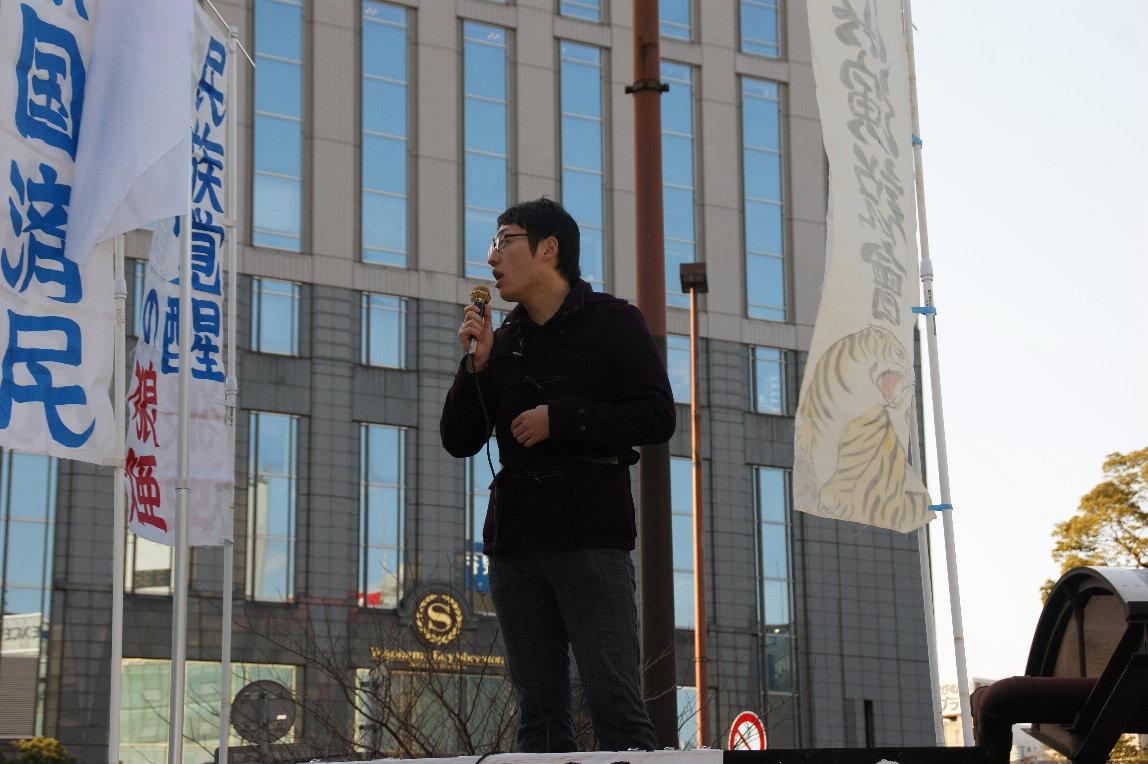 二月十三日 横濱演説會參加 於横濱驛西口ロータリー  _a0165993_14112999.jpg