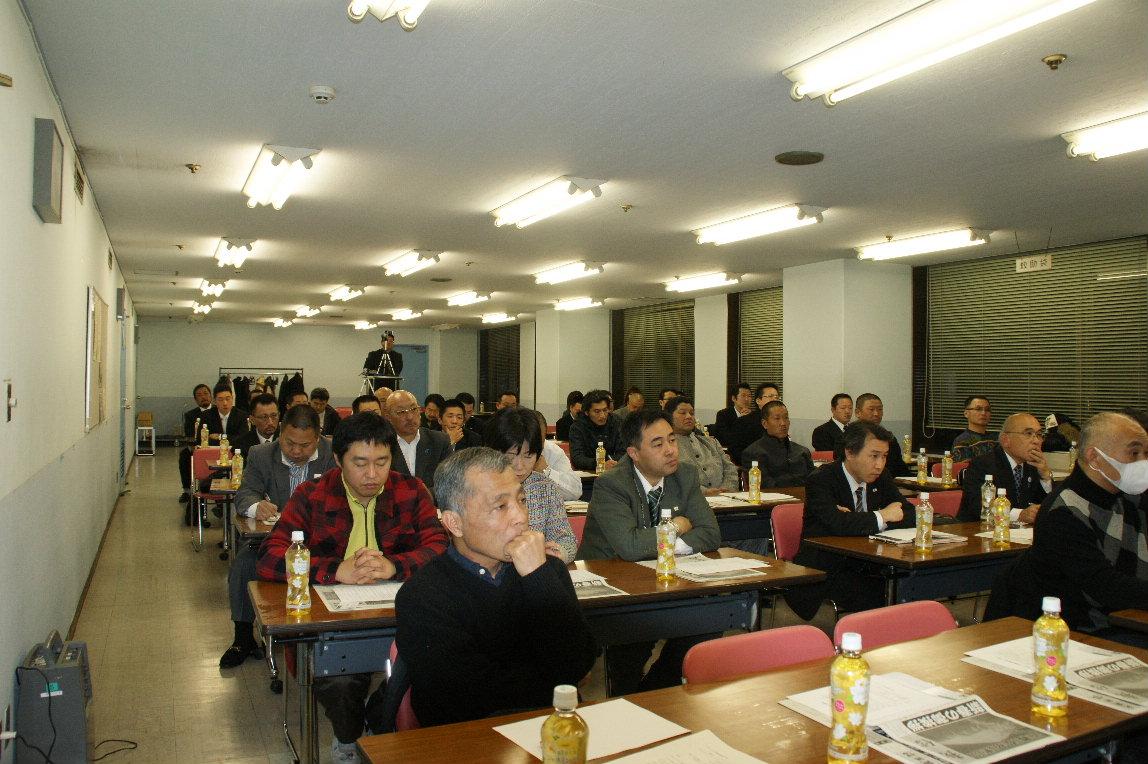 二月十三日 第廿一囘 「草莽崛起の集い」 於横濱市「かながわ県民センター」_a0165993_14183096.jpg