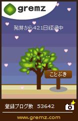 e0099693_22412074.jpg
