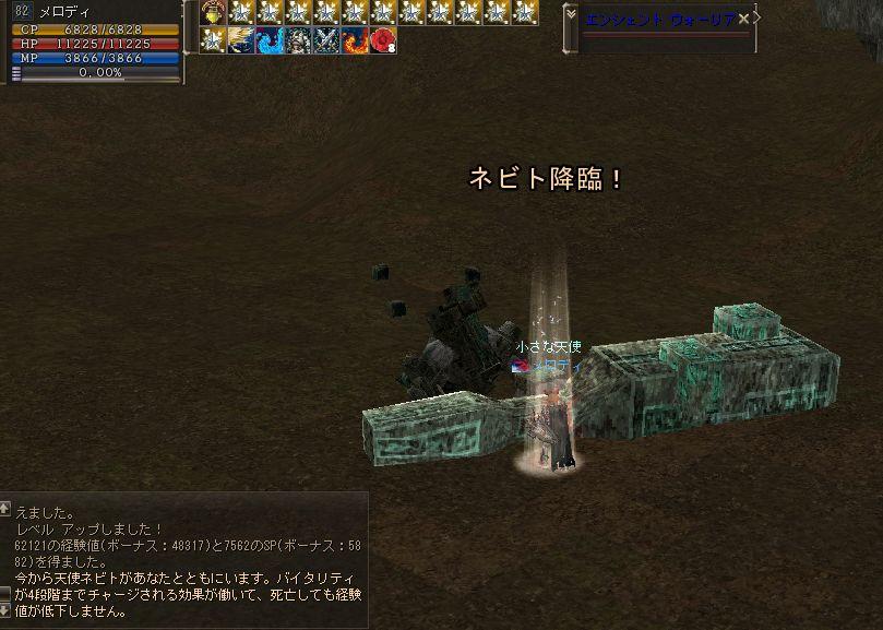 c0022896_0491410.jpg